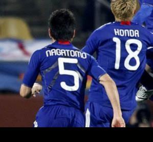 FC Tokyo's Nagatomo on verge of Cesena deal