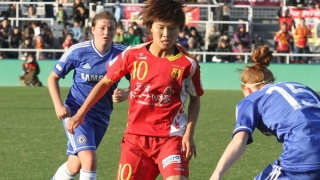Chelsea Ladies sign 'Korean Messi' Ji So-Yun