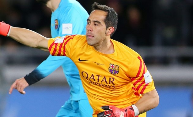 ​DONE DEAL: Barcelona keeper Bravo inks Man City deal