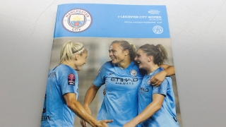 WOMENS CONTINENTAL CUP: Dominant Man City ease past Leicester