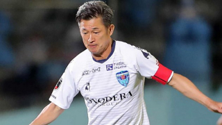 Watch: Yokohama FC ace at 53 - see Kazu Miura star for Coritiba in 1989